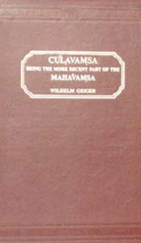 9788120604308: Culavamsa, Being the More Recent Part of Mahavamsa, 2 Volume Set