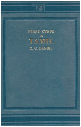 9788120605206: First Steps in Tamil