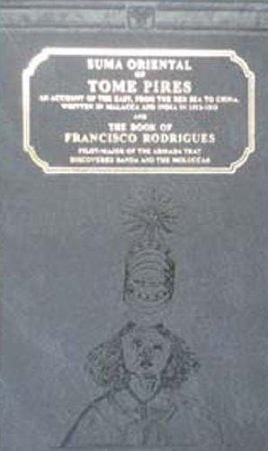 9788120605350: The Suma Oriental of Tome Pires, 1512-1515 (2 Volume Set)