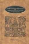 9788120605411: Buddha-Dhamma: v. 2: Life and Teachings of the Buddha