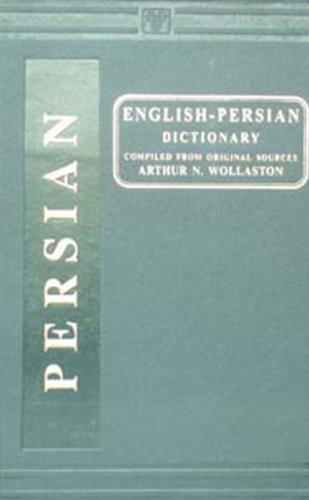 9788120605688: English -  Persian - English Dictionary