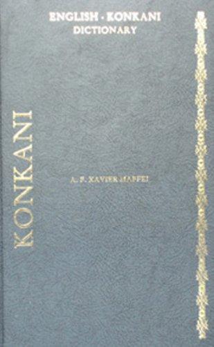 9788120606265: English-Konkani Dictionary