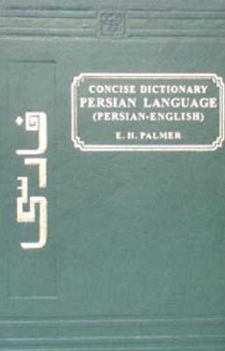 9788120606715: A Concise Dictinary of the Persian Language: Persian-English Dictionary