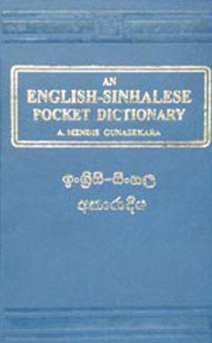 English Sinhalese Pocket Dictionary (Translated from English,: A. M. Gunasekara