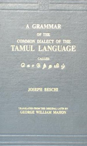 9788120607491: A Grammar of the Common Dialect of the (Tamul) Tamil Language