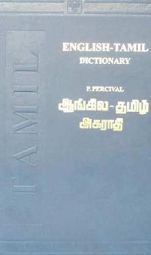 9788120608177: Percival's English-Tamil Dictionary