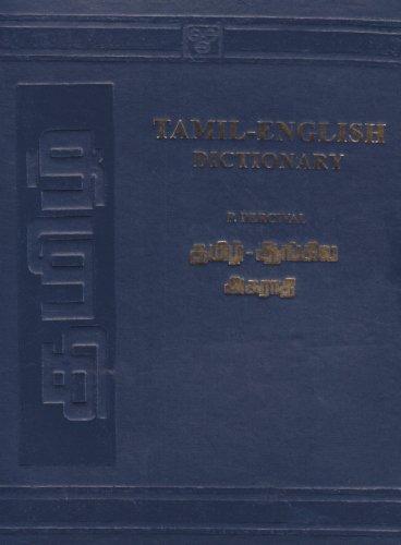 9788120608191: Tamil - English Dictionary