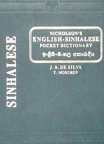 Nicholson s English-Sinhalese Dictionary (Hardback): James Nicholson