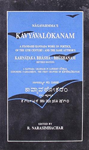 Nagavarmma's Kavyavalokanam: R. Narasimhacharya