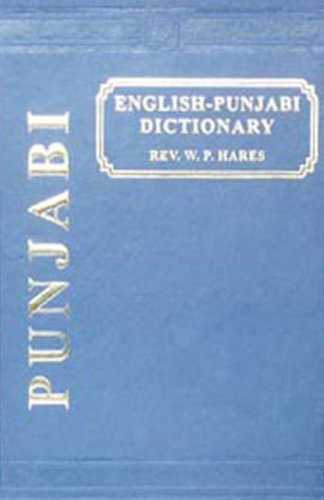 English Punjabi Dictionary (Romanised), (Translated from English to Punjabi): T.G. Bailey