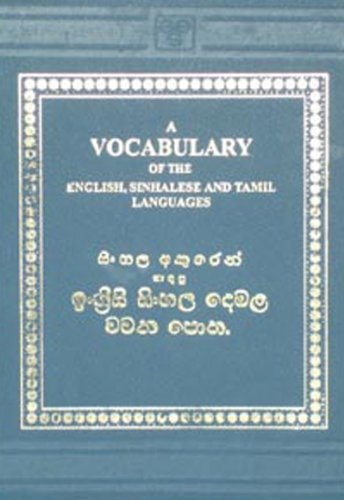 A Vocabulary of the English, Sinhalese, and