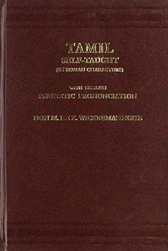 9788120614055: Tamil Self-taught (in Roman Characters) with English Phonetic Pronunciation