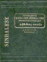 9788120614116: Nicholson's English-Sinhalese Dictionary
