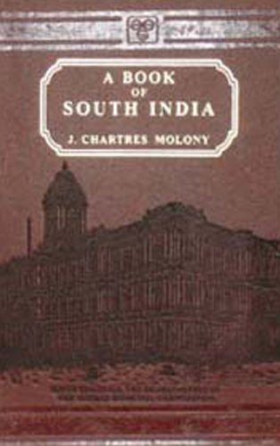 9788120615458: A Book of South India