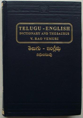 9788120616387: Telugu-English Dictionary and Thesaurus