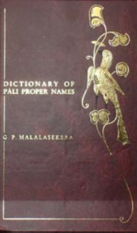 Dictionary of Pali Proper Names, 2 Vols: G.P. Malalasekera