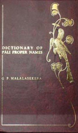 Dictionary of Pali Proper Names, 2 Vols: G.P. Malalasekera