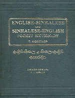 English-Sinhalese and Sinhalese-English Pocket Dictionary: B.A. Mendis, T.