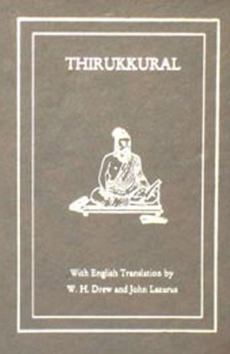 9788120620230: Thirukkural: Original Tamil with English Translation