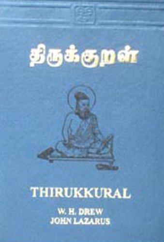 9788120620254: Thirukkural: Original Tamil with English Translation