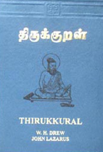 9788120620254: Thirukkural: Original Tamil with English Translation