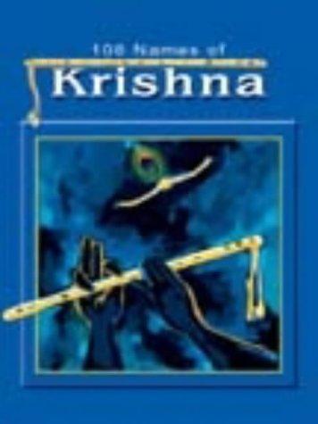 108 Names of Krishna: Kumar, Vijaya, Vijaya