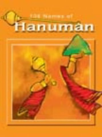 9788120720244: 108 Names of Hanuman