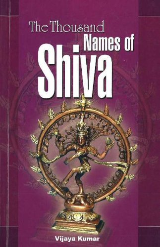 9788120730083: The Thousand Names of Shiva