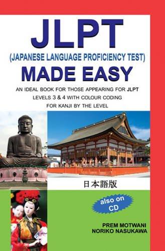9788120744417: Jlpt (Japanese Language Proficiency Test) Made Easy