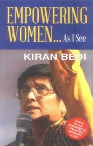 kiran bedi information Kiran bedi biography in hindi & all information about kiran bedi history & useful for essay on kiran bedi for student in hindi, jivani किरण बेदी.