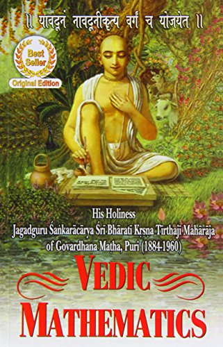 9788120801646: Vedic Mathematics