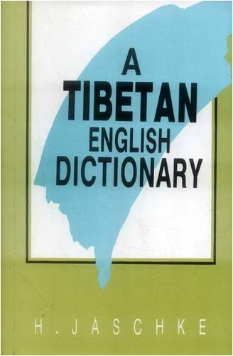 9788120803213: With Special Reference to the Prevailing Dialects, to Which is Added an English-Tibetan Vocabulary
