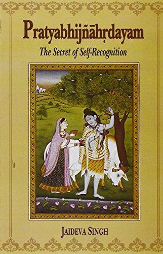 9788120803237: Pratyabhijnahrdayam: The Secret of Self-Recognition