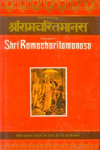 Shriramacharitamanasa: (The Holy Lake Of The Acts Of Rama)