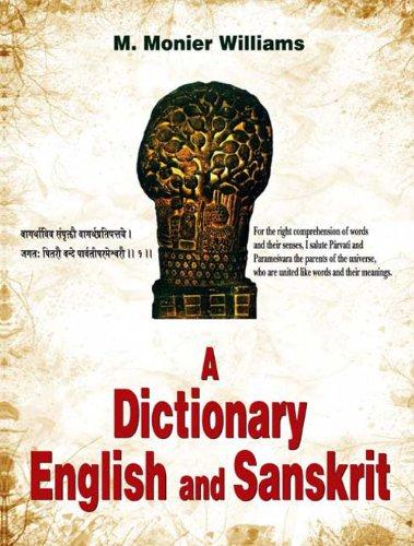 9788120804548: Sanskrit-English Dictionary: English-Sanskrit
