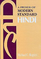 9788120804753: A Primer of Modern Standard Hindi