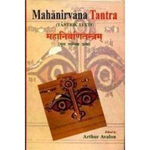 9788120805422: Mahanirvana Tantra (With the Commentary of Hariharananda Bharati)