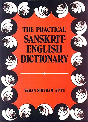 9788120805675: Practical Sanskrit-English Dictionary Containing Appendices on Sanskrit Prosody and Important Literary and Geographical Names of Ancient India 2004 Deluxe Edition
