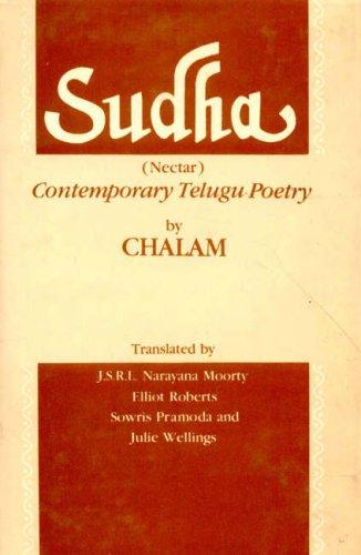 Sudha (Nectar): Contemporay Telugu Poetry: Chalam