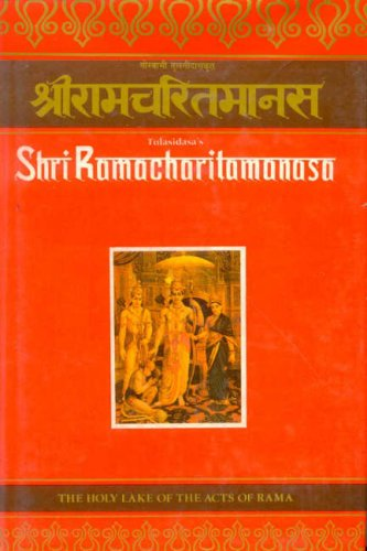 9788120806801: Shri Ramacharitamanasa of Tulasidasa: The Holy Lake of the Acts of Rama (Compact Edition)