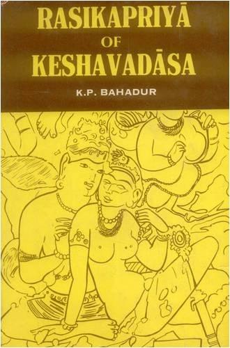 9788120807341: The Rasikapriya of Keshavadasa: Translated into English Verse
