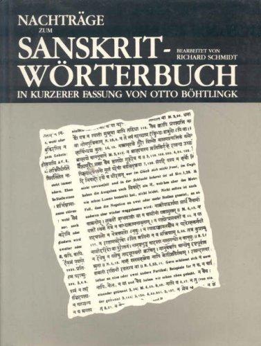 9788120807907: Sanskrit Worterbuch