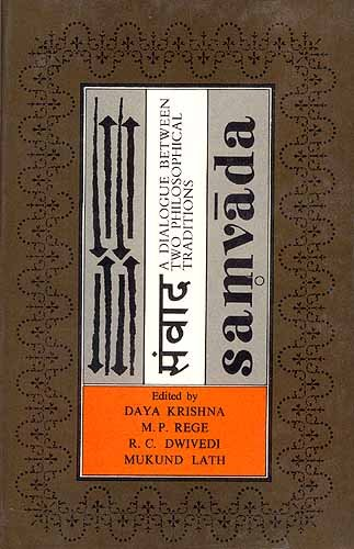 9788120807983: Samvada: A Dialogue Between Two Philosophical Traditions (English and Sanskrit Edition)