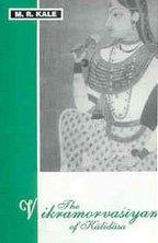 The Vikramorvasiyam of Kalidasa (Text and English: M.R. Kale (ed.)