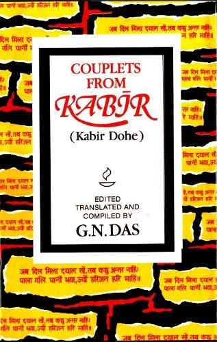 9788120809352: Couplets from Kabir (Kabir Dohe) (English and Hindi Edition)