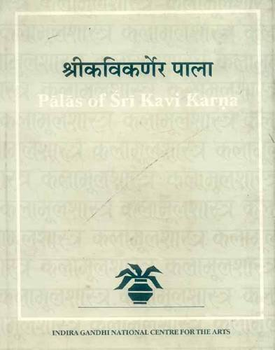 Palas of Srikavikarna (Text and English Translation), 4 vols.: Bisnuprada Panda (trs); Kapila ...