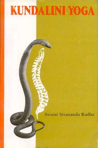 9788120810143: Kundalini Yoga