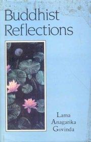 9788120811690: Buddhist Reflections