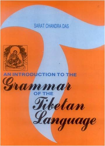 9788120812116: An Introduction to the Grammar of the Tibetan Language