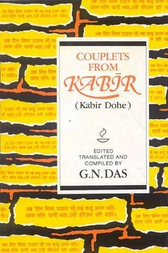 9788120815254: Couplets from Kabir (Kabir Dohe)